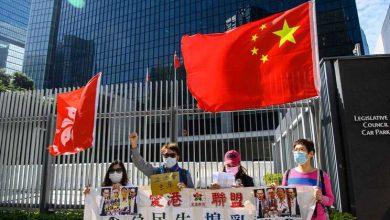 Quatro deputados pró-democracia-china-mileniostadium
