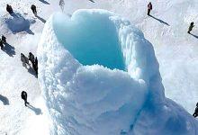 Vulcão de gelo-cazaquiatao-mileniostadium