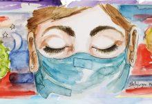 milenio stadium - um ano de pandemia